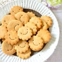 クッキーの人気レシピ特集!手作りならではの素朴な美味しさが魅力的♪
