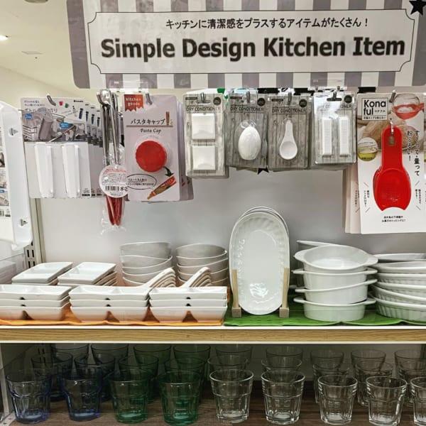 白くてシンプルだから使いやすい食器【キャンドゥ】