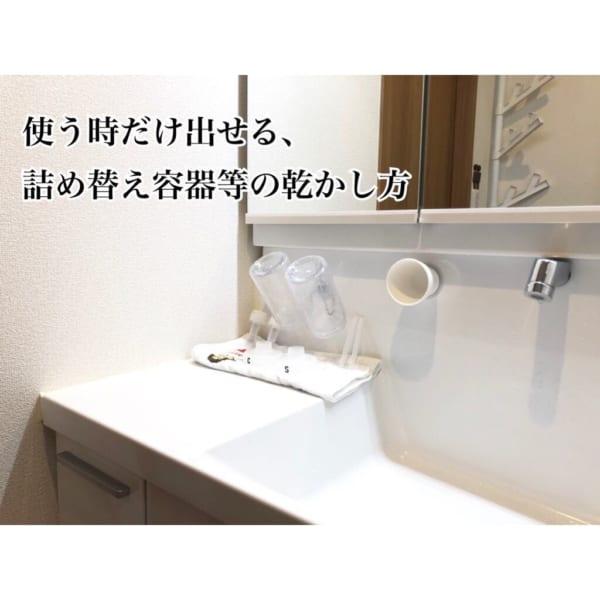 洗った詰め替え容器の乾かし方