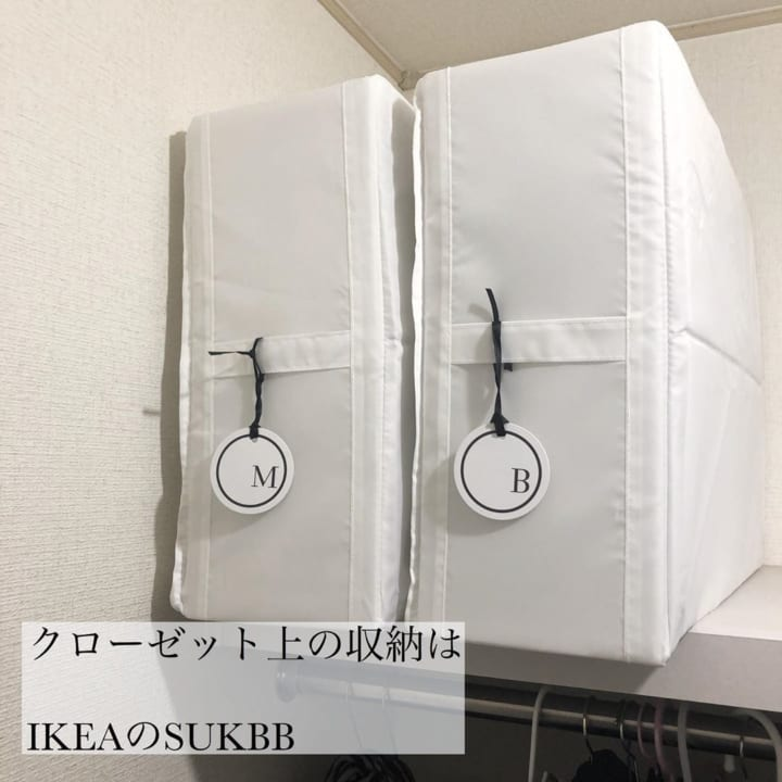 IKEAのSUKBB
