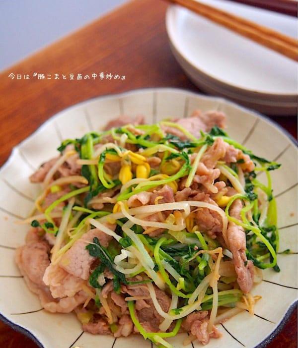 豚こまと豆苗の中華炒め