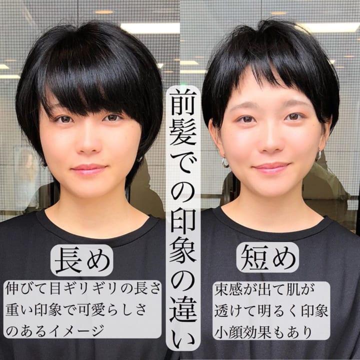 丸顔さんに似合うオン眉ヘアスタイル☆2
