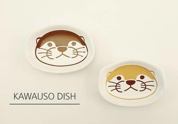 カワウソシリーズの小皿【キャンドゥ】