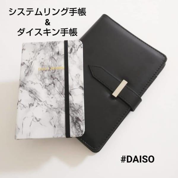 ダイソー 雑貨4