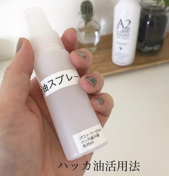 ハッカ油5