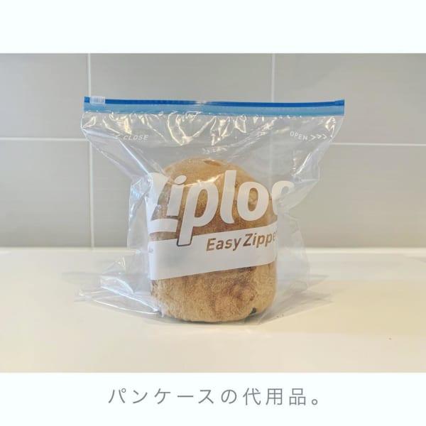 パンの保管はジップ袋が◎