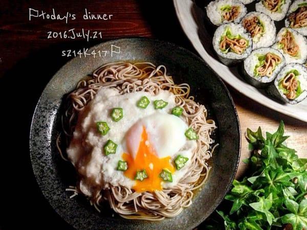 秋野菜《長芋》を使ったレシピ