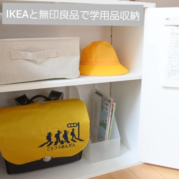 IKEA キャビネット