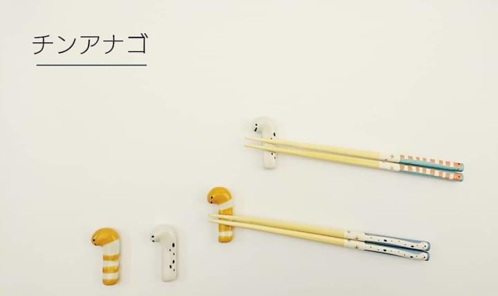 チンアナゴの箸置き:キャンドゥ