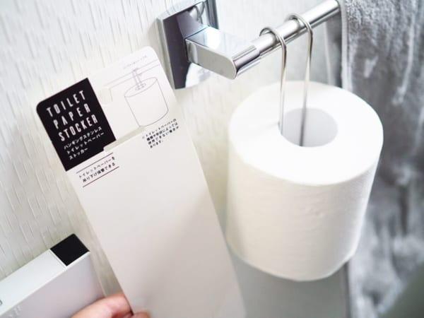 【セリア】トイレットペーパーをスマートに収納