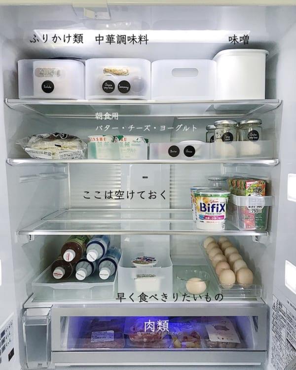 冷蔵庫内は空間を設ける