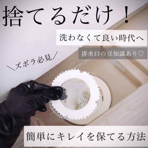 ダイソー 便利グッズ9