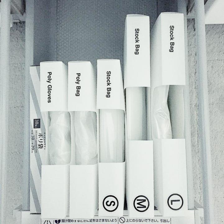 種類ごとに区分けすることで、見分けやすく取り出しやすい収納に3