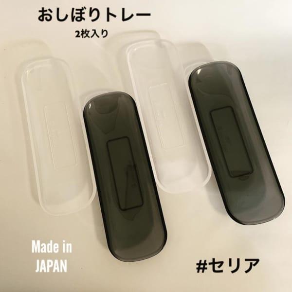 キッチン&テーブルアイテム7