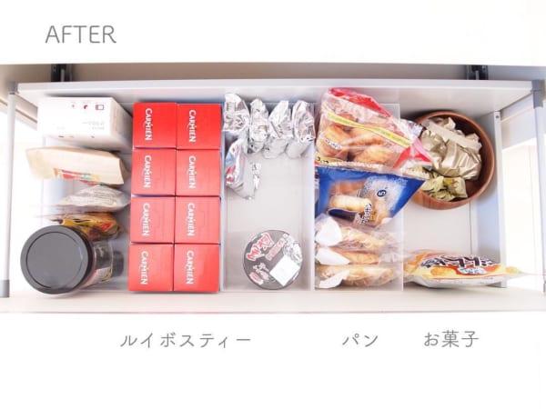 ファイルボックスで食材を分類する
