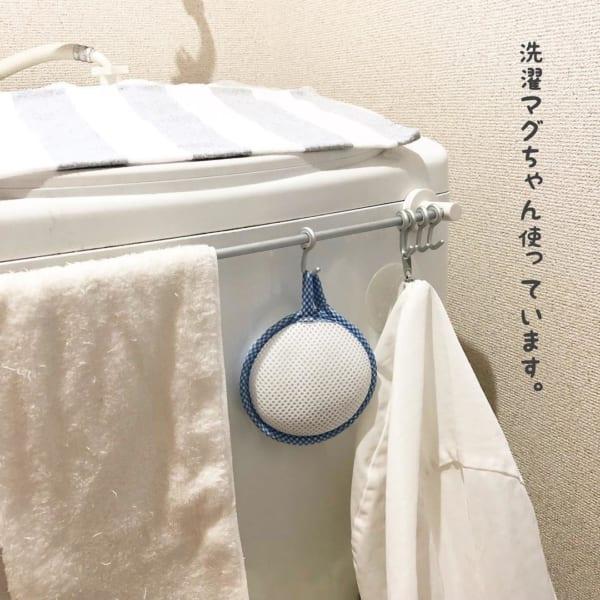 洗たくマグちゃん 収納法