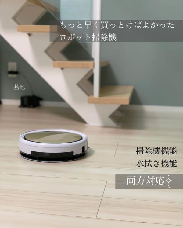 ロボット掃除機を取り入れる