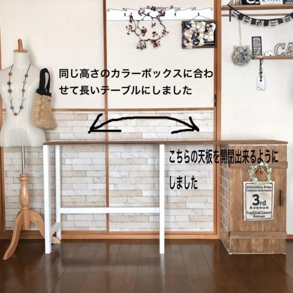 折り畳み式の天板が使いやすい作業机