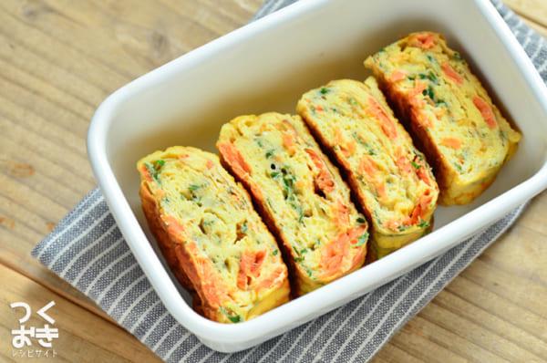 秋 旬 鮭 レシピ3