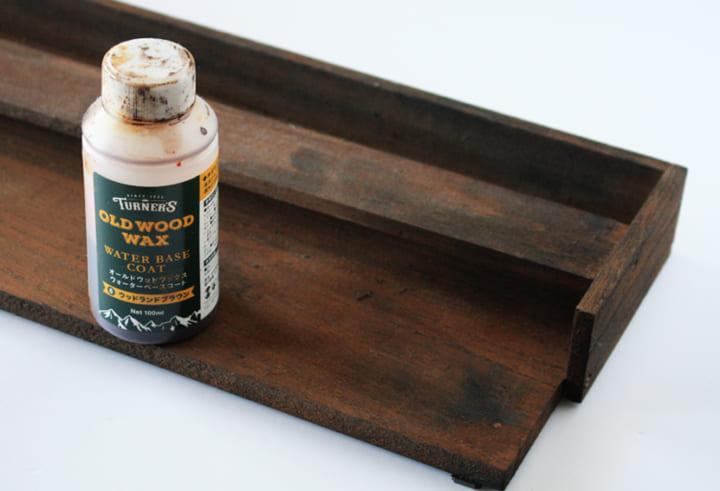 古道具風レターラックの作り方5