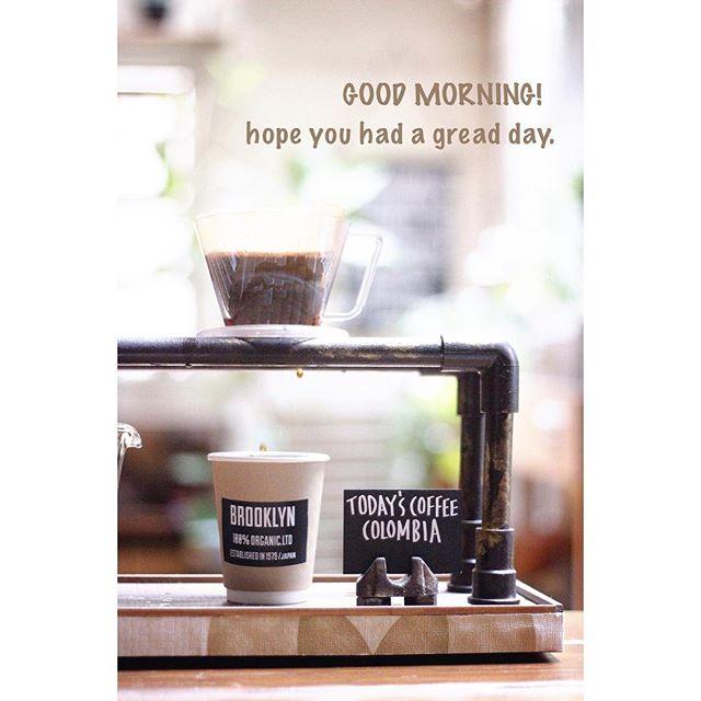 コーヒースタンドを使って