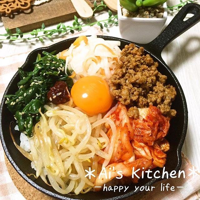 キムチ 人気レシピ ご飯物3