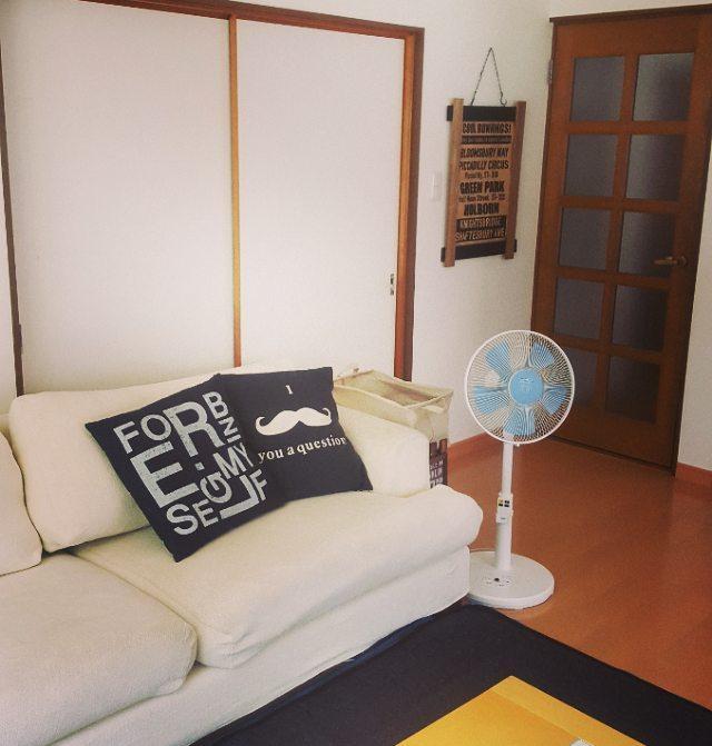 リメイク扇風機で楽しむ空間3