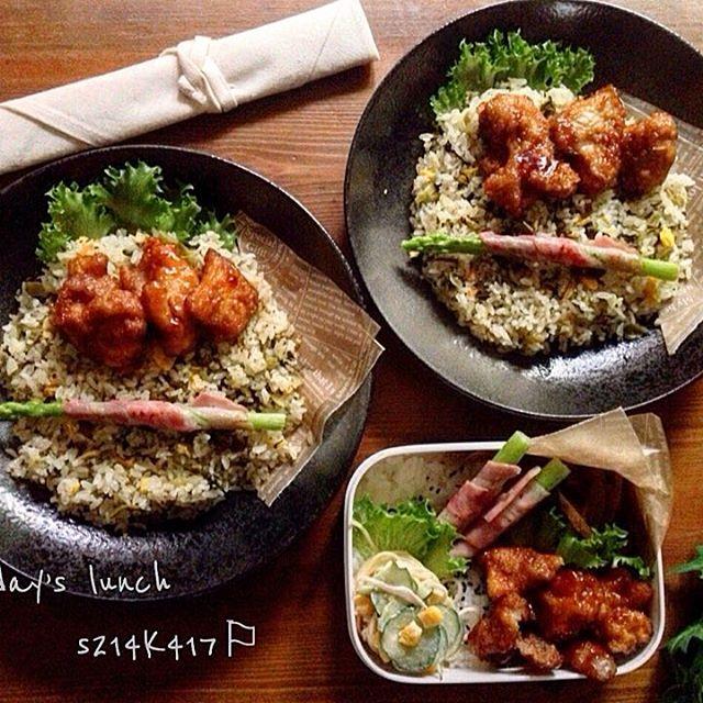 高菜チャーハン 簡単 作り方2