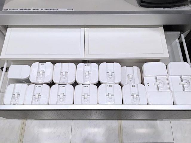 キッチンのホワイト収納