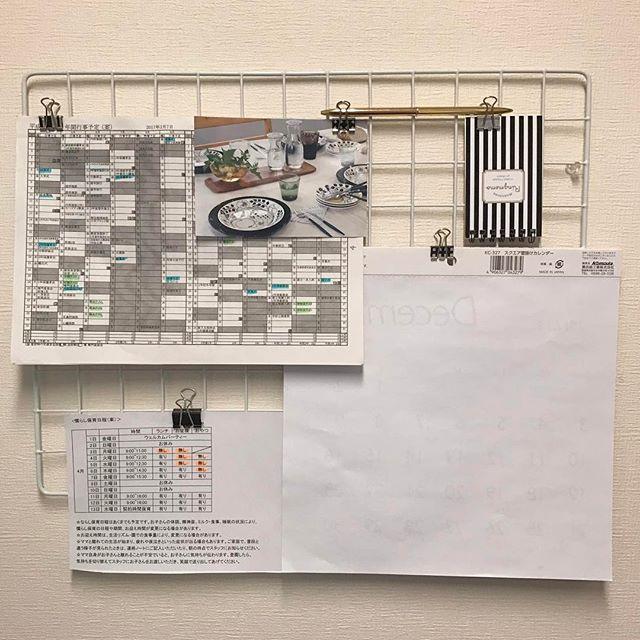 ワイヤーネットを壁面に活用する2