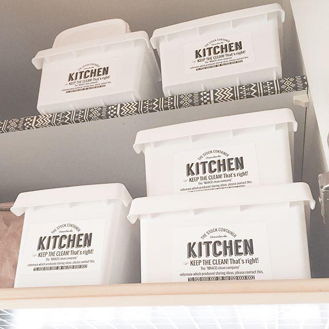 キッチン おしゃれ 100均11