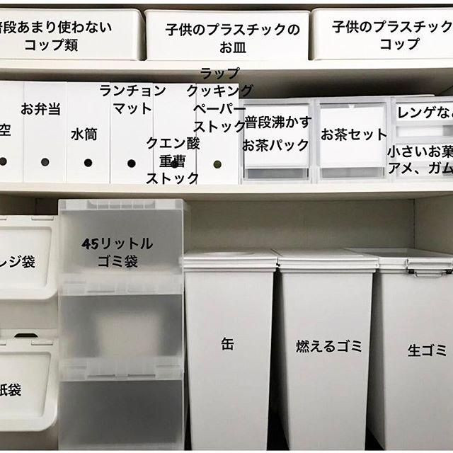 様々なアイテムを使ったレジ袋収納☆7
