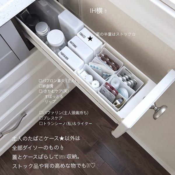 キッチンに収納2