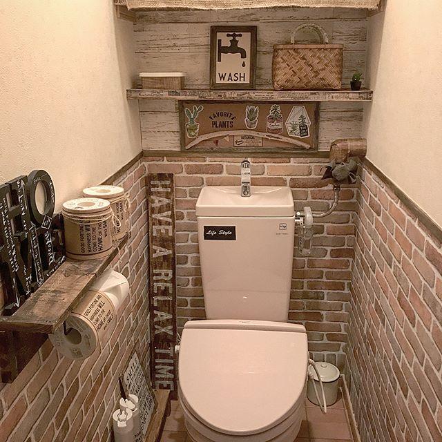 素敵なトイレ実例まとめ4