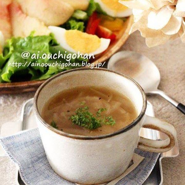トロトロ玉ねぎのオニオンスープ