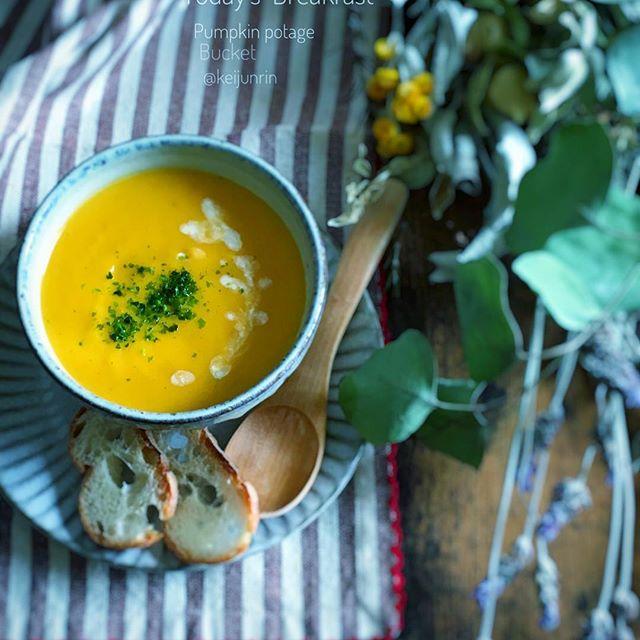 パンプキンポタージュスープ