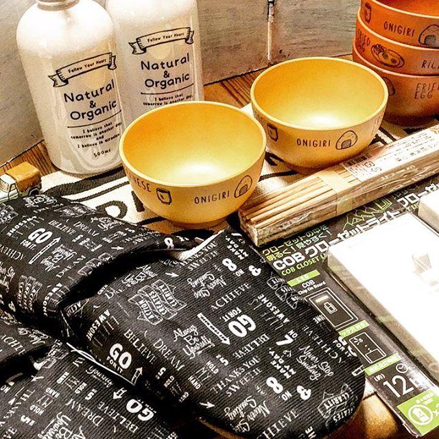 和食に使えるセリアの食器9