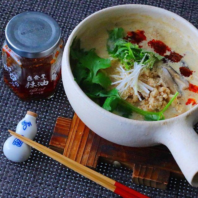 担々麺レシピ2