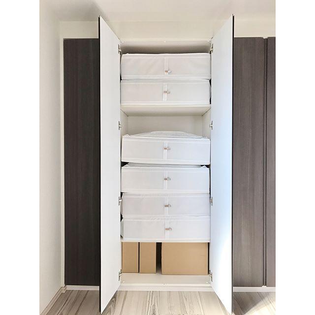 IKEA SKUBB4