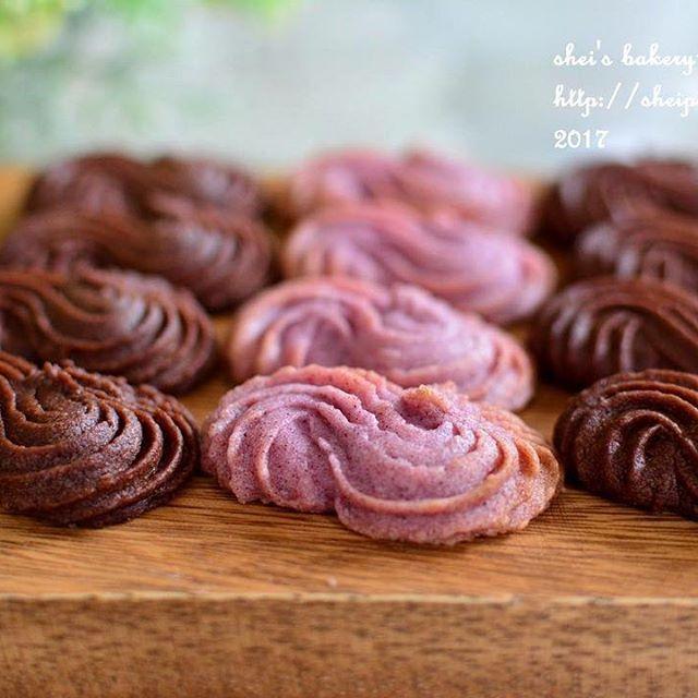 紫芋の絞り出しクッキー