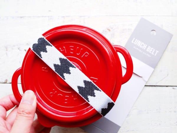 ・ ランチベルト シェブロン 100円(税抜)