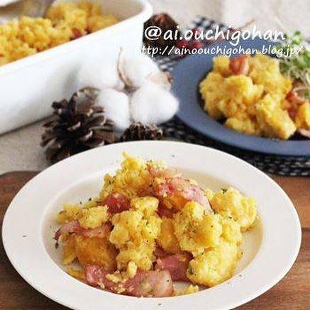安納芋とクリームチーズのデリ風サラダ