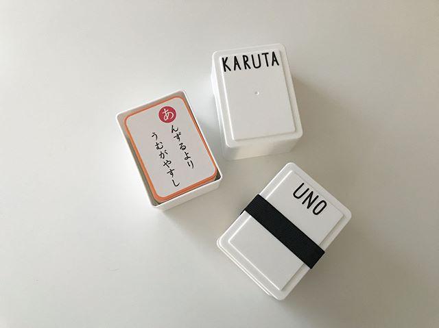 カードゲームの定位置