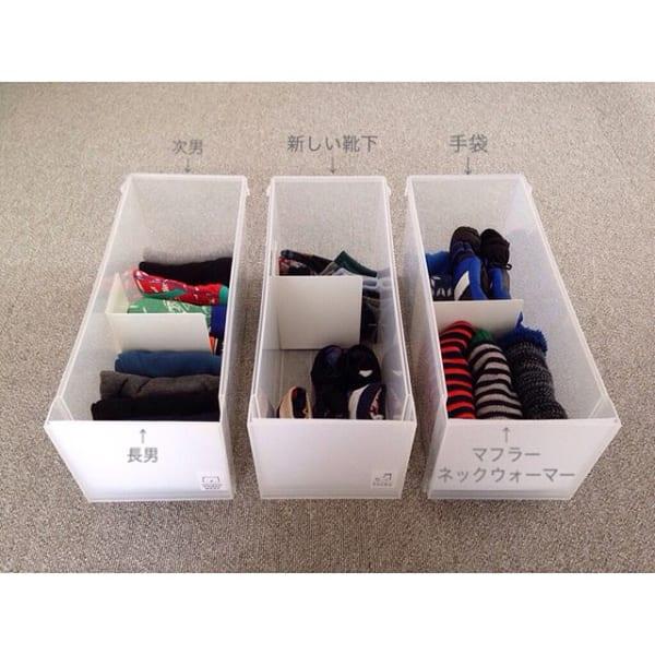 ⑧小さい仕切りケースを使った洋服収納2
