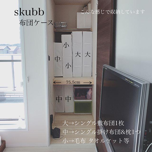 IKEA SKUBB6