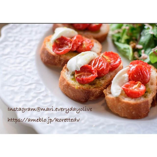 ジューシーセミドライトマトのブルスケッタ