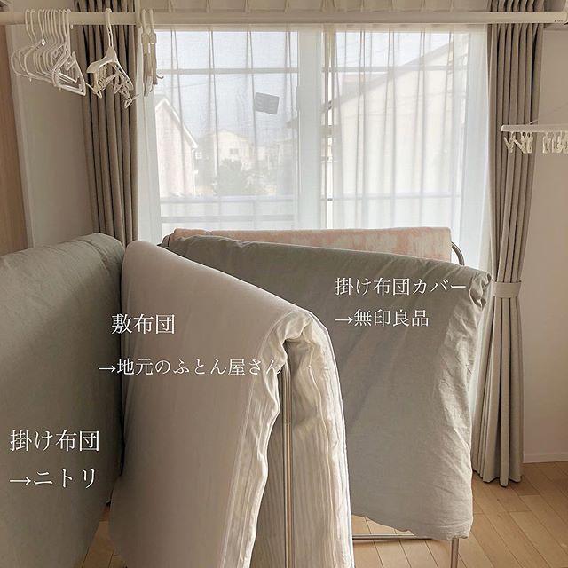 寝室インテリア15