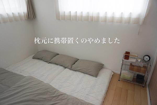 寝室インテリア10