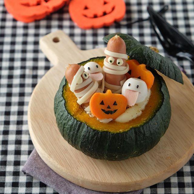 丸ごとかぼちゃの豆腐グラタン