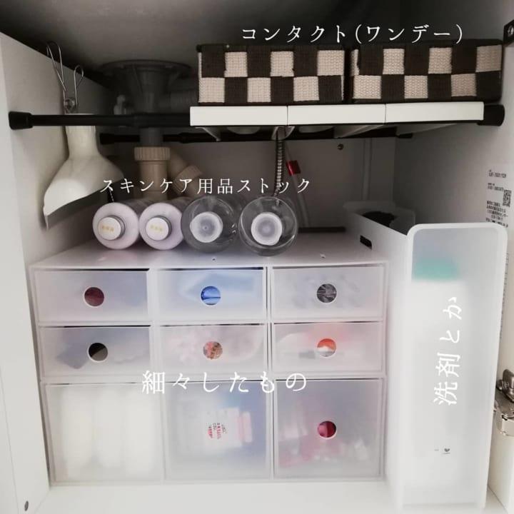 洗面台下に収納